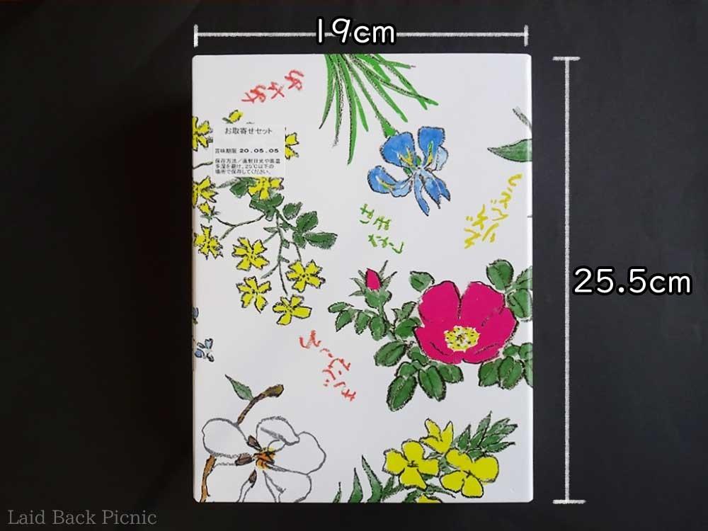 花のイラスト入りの箱