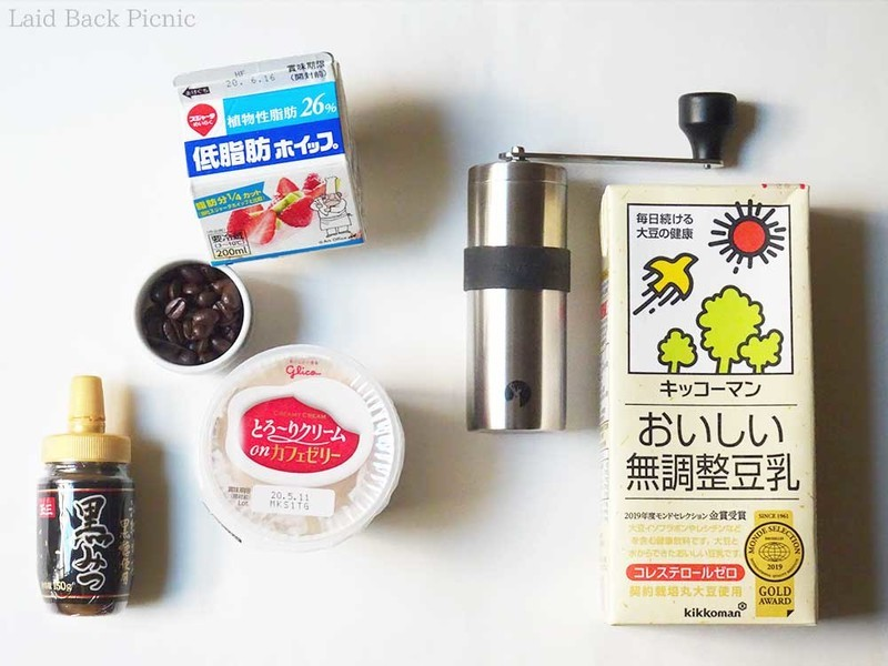 ホイップクリーム、コーヒー、黒蜜、コーヒーゼリー、豆乳