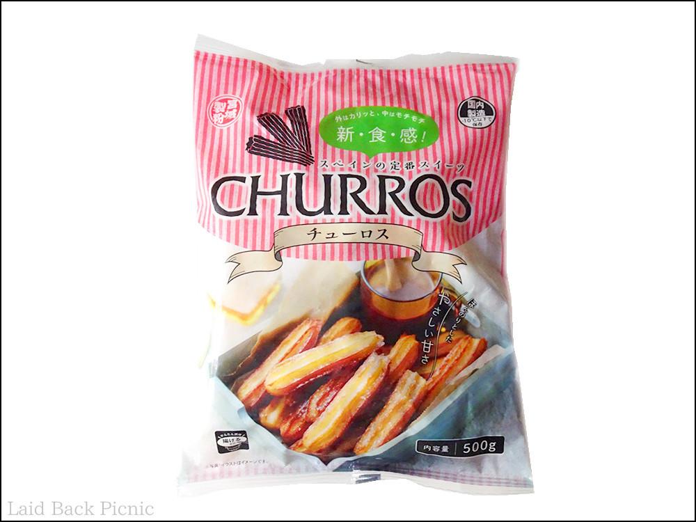 美味しそうなチュロスの写真入りパッケージ