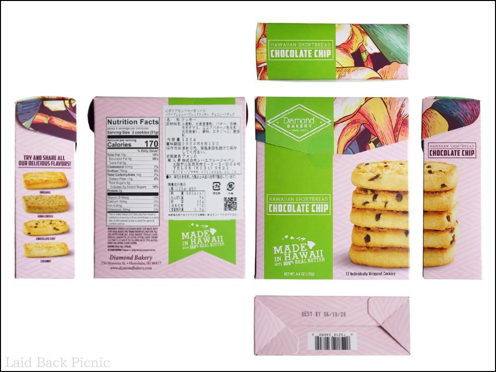 ピンク色の箱型パッケージ