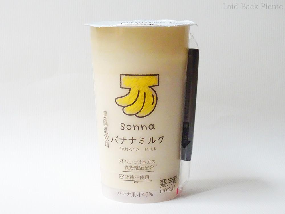カップ正面真ん中に本家のロゴマークバナナのイラスト入り