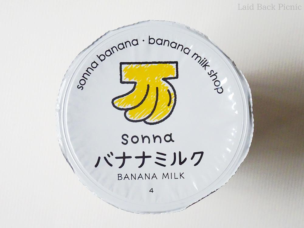 上面にもバナナのイラスト入り
