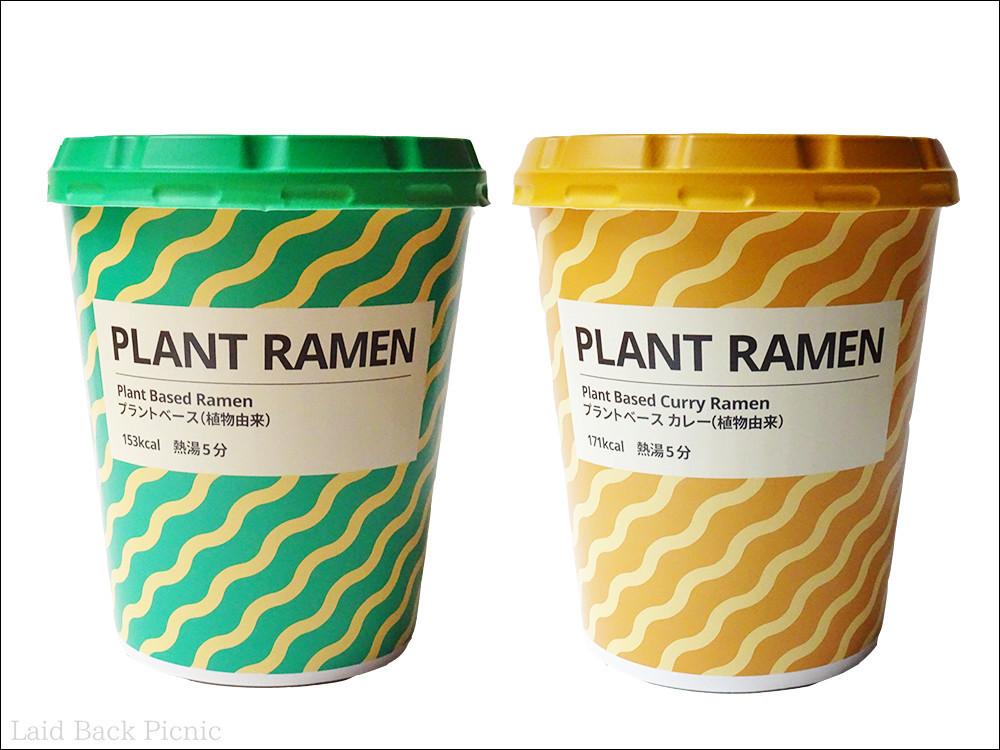 カレー色と緑色のポップなデザインのカップ麺