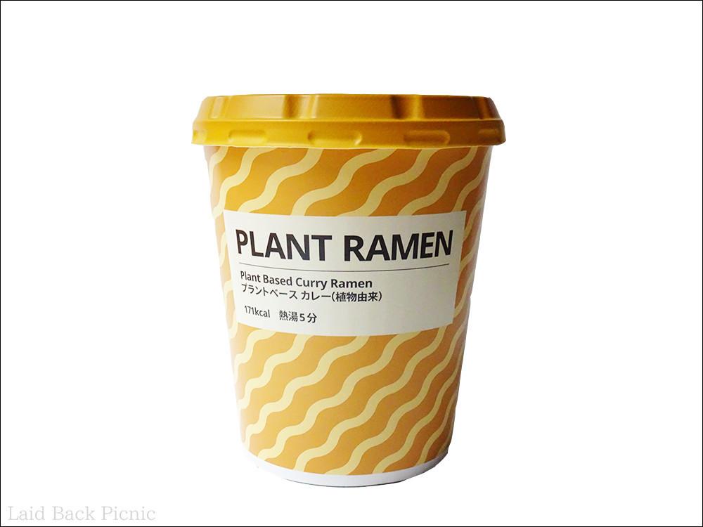茶色がかった落ち着いた黄色にベージュの波模様のカップ