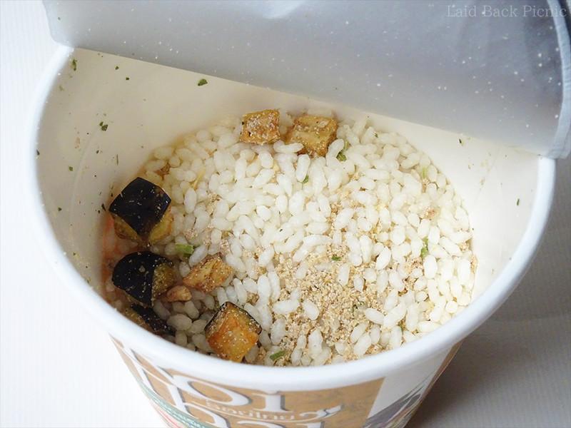 お米と具材が最初から入っている
