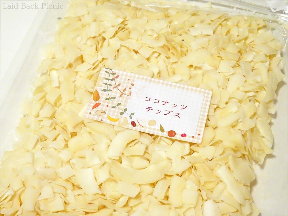 薄黄色いココナッツの削ったままの形のチップス