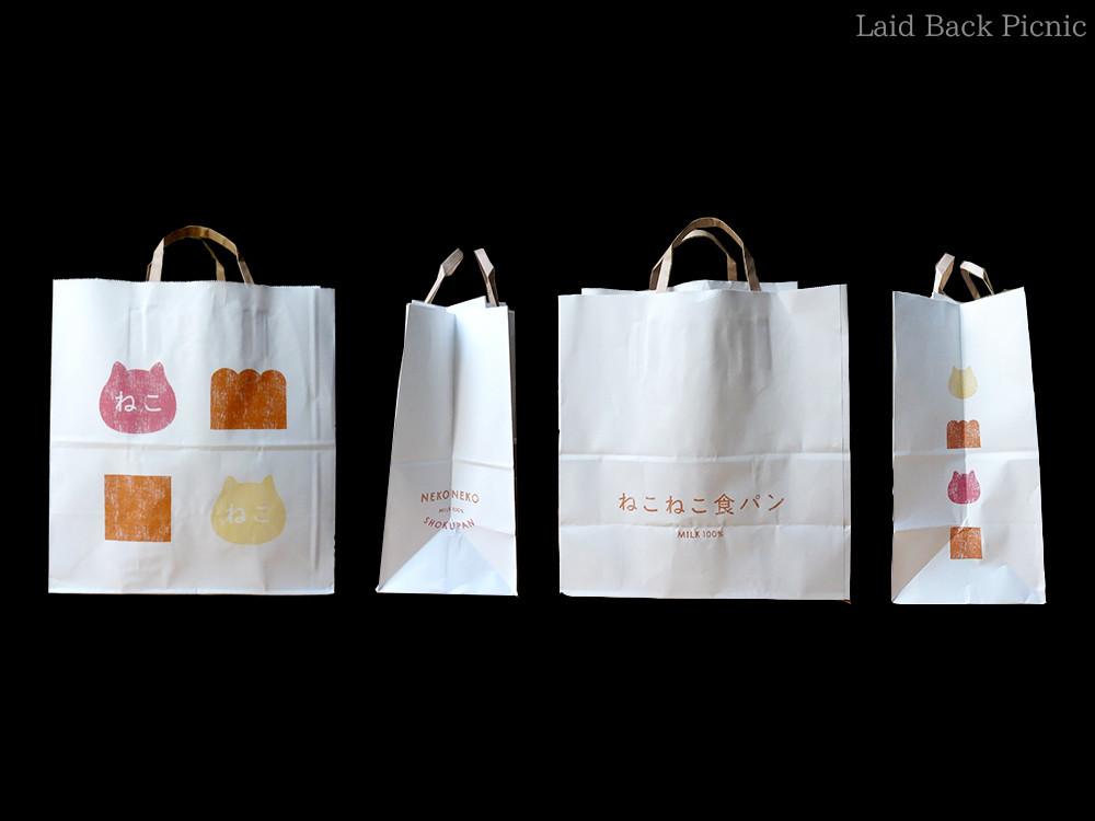 パンのイラストが可愛い紙袋