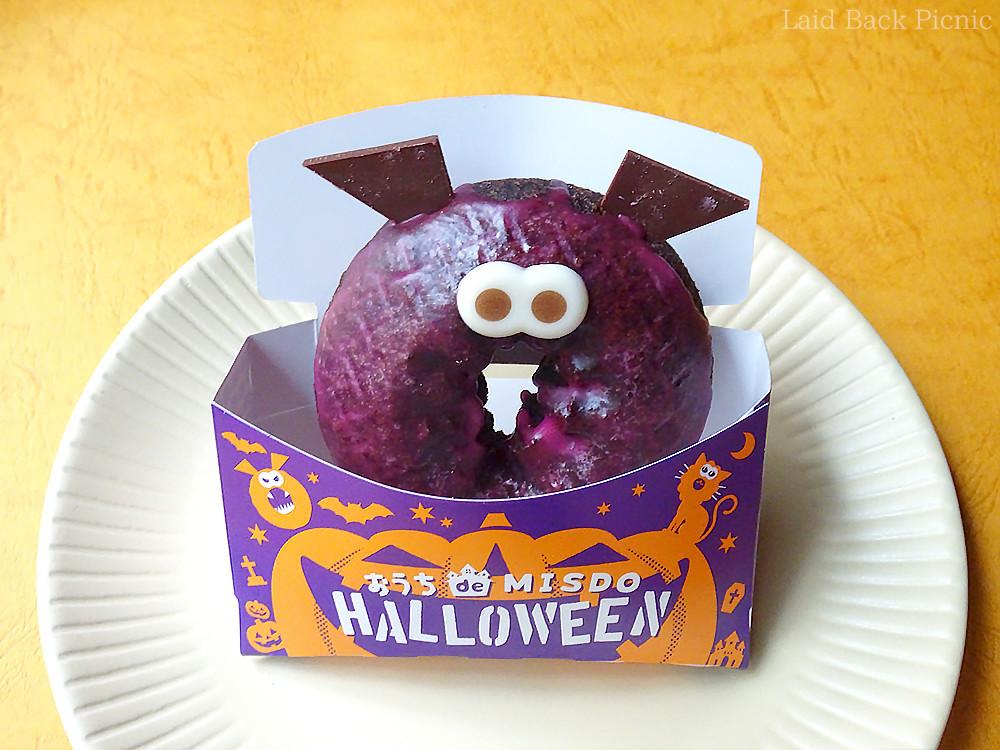 チョコドーナツに紫芋のグレーズドコーティング