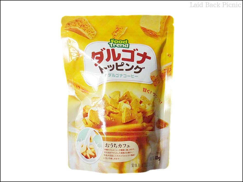 黄色い袋にジッパー付きパッケージ