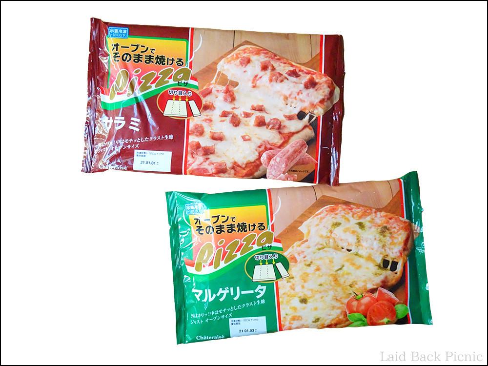 2種類の冷凍ピザ