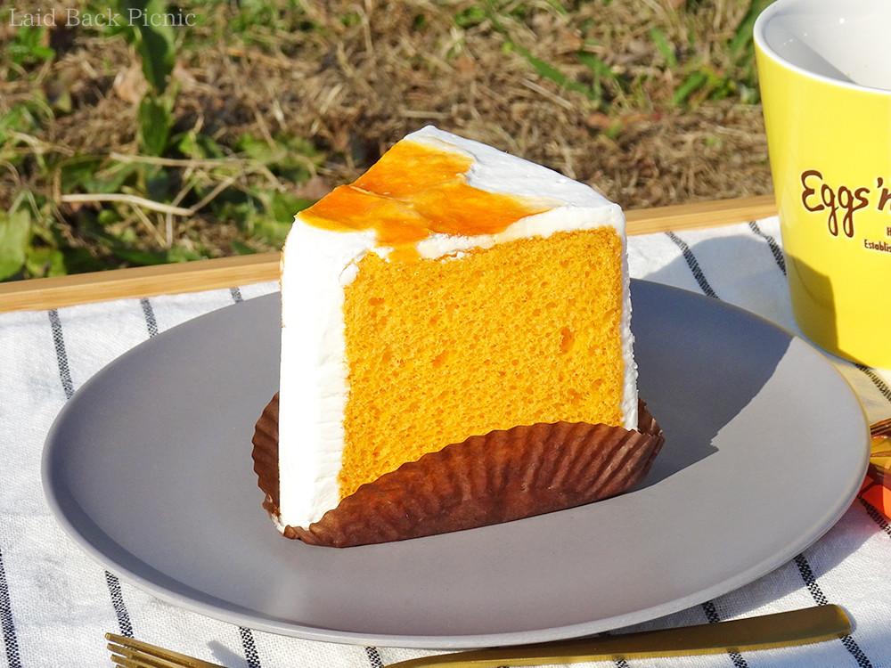 みかん色のシフォンケーキ