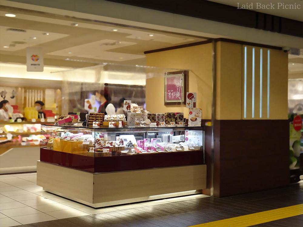 この辺りは和菓子屋が集まるエリア
