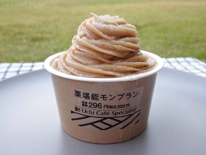 アイスのミニカップサイズのモンブラン