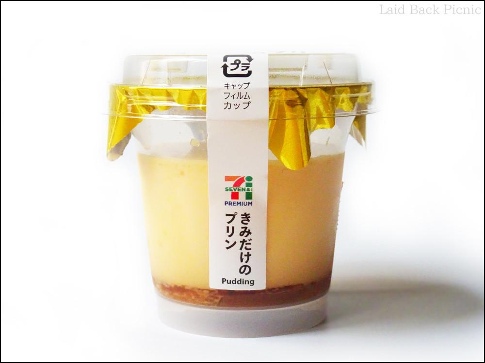 中のプリンが見える透明カップに、金色のラベル