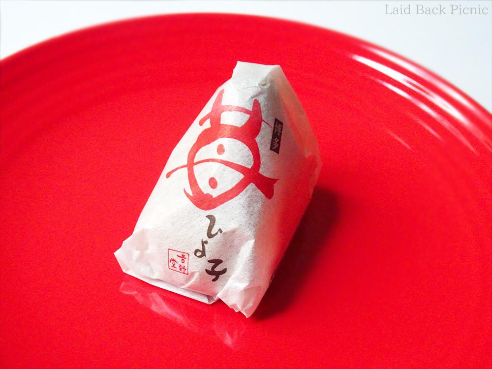 大きく漢字で苺と書かれた包み