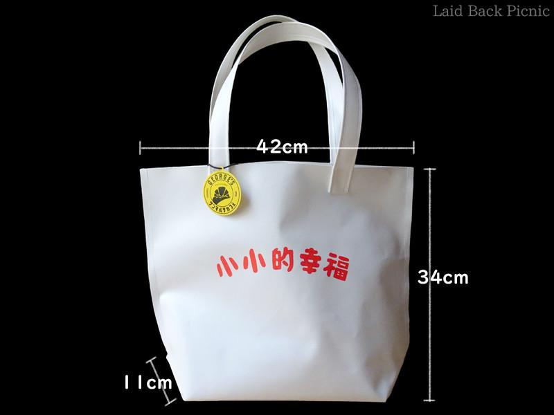 チョコっとした幸せの中国語『小小的幸福』の文字入り
