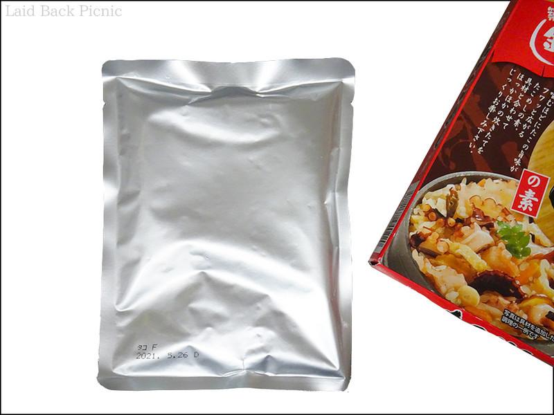 袋には賞味期限のみ印字されている