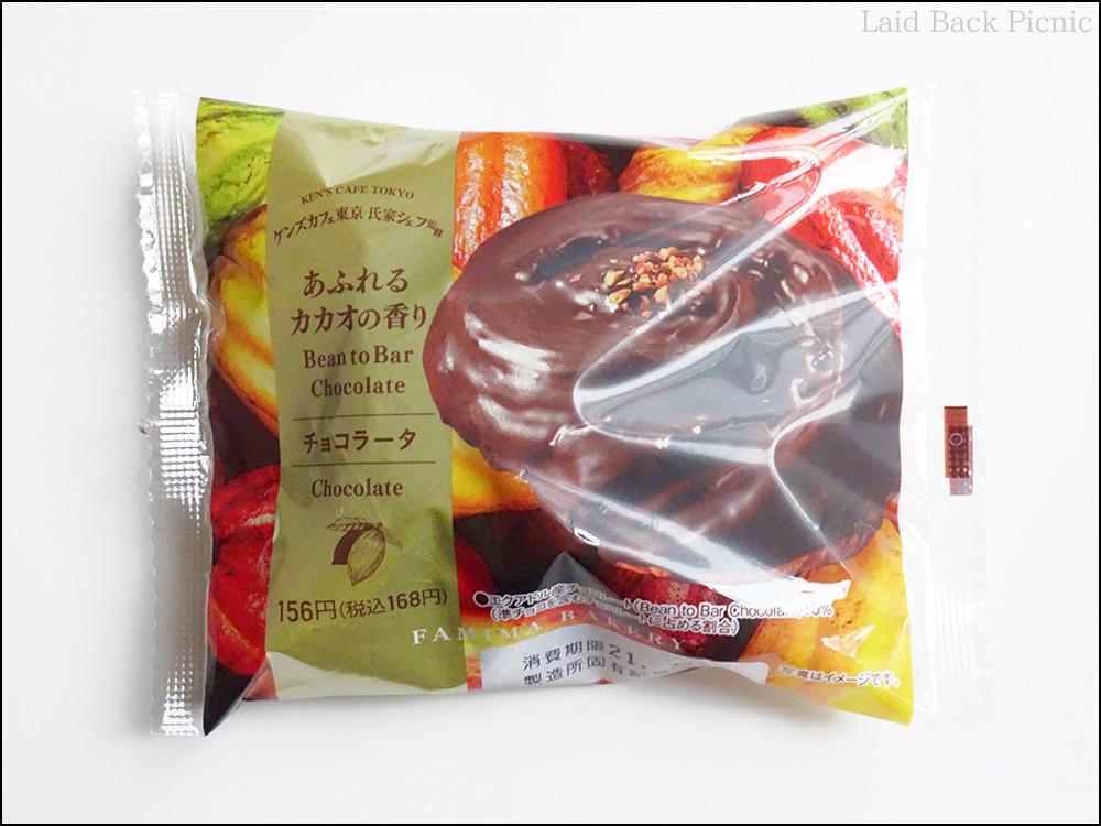 スイーツ同様、中が見えない袋にチョコラータの写真が大きく入ったパッケージ