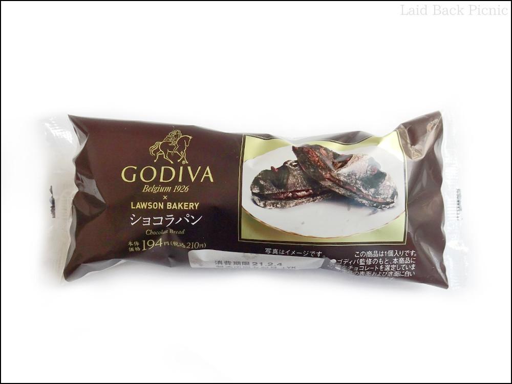 ダークなチョコレートカラーのパッケージ