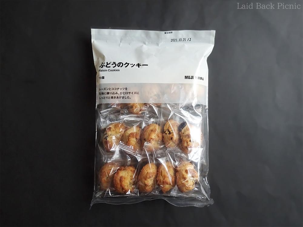 個包装のクッキーが、透明な袋入りのパッケージ
