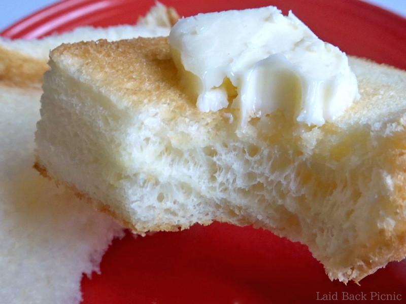 意外にバターが溶けなかった