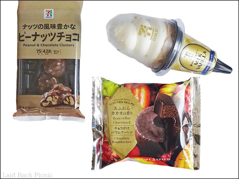 チョコがけバウムクーヘン、ピーナッツチョコ、ソフトクリーム