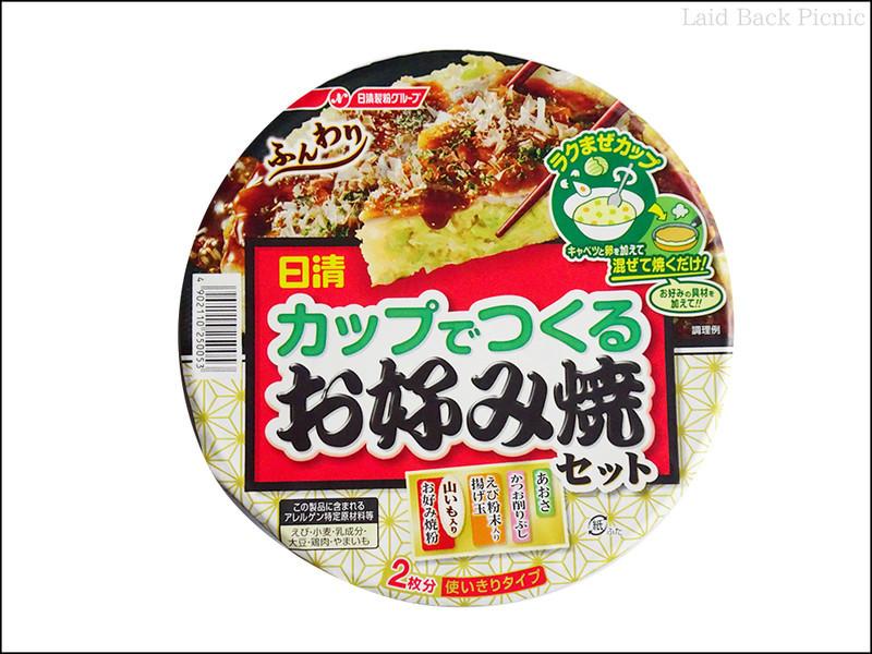 大きめカップ麺サイズ