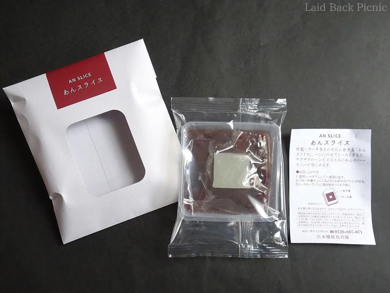 パック入りの薄い羊羹と、食べ方の説明用紙