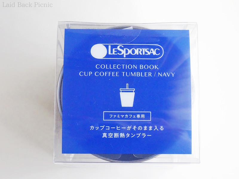 パッケージにはファミマカフェ専用と書かれている