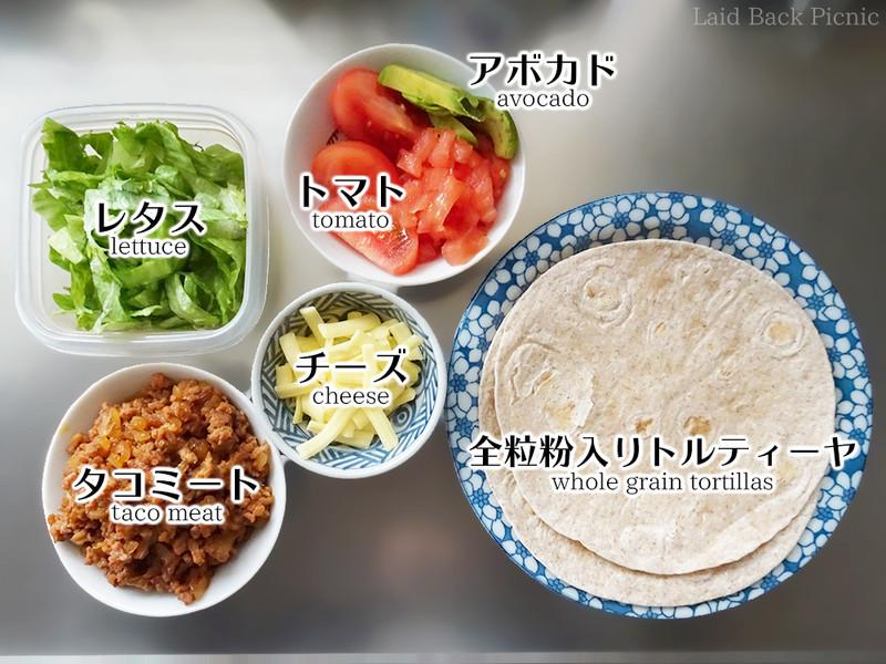 レタス、タコミート、トマト、アボカド、チーズ、全粒粉入りトルティーヤ