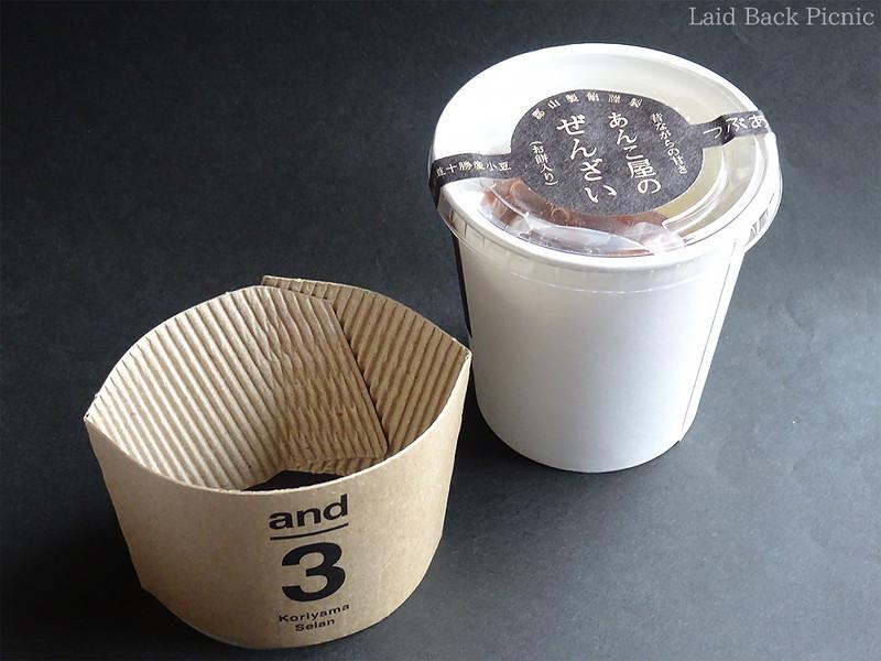 カップの外側にあるスリーブは簡単に外すことができる