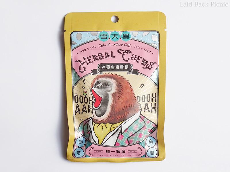 サルが酸っぱそうな顔をしているインパクト大のパッケージ