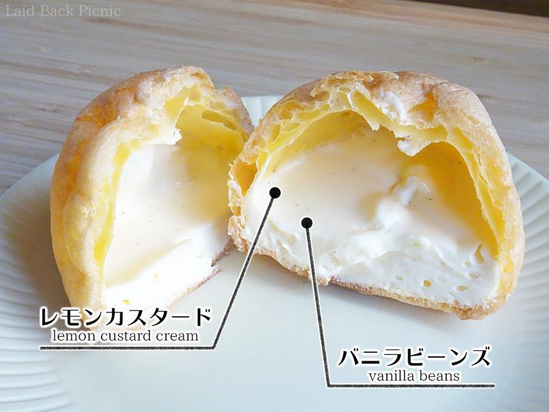 中にはバニラビーンズ入りのレモンクリーム