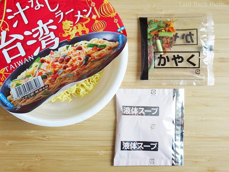 麺・かやく・液体スープ