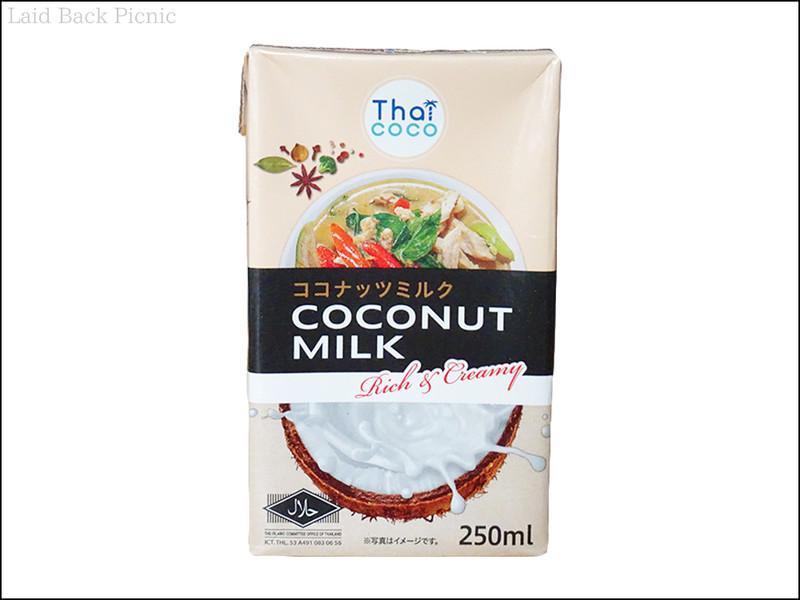 ココナッツミルク(紙パック)