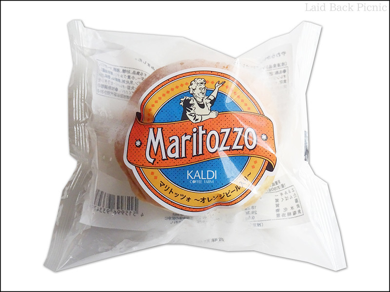 袋にマリトッツォがそのまま入っている