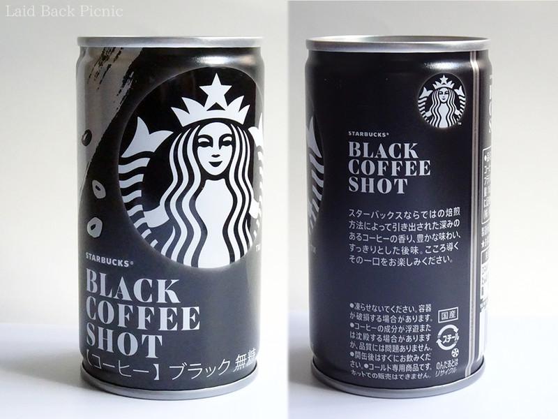 黒一色の缶にセイレンが大きく配置されたデザイン