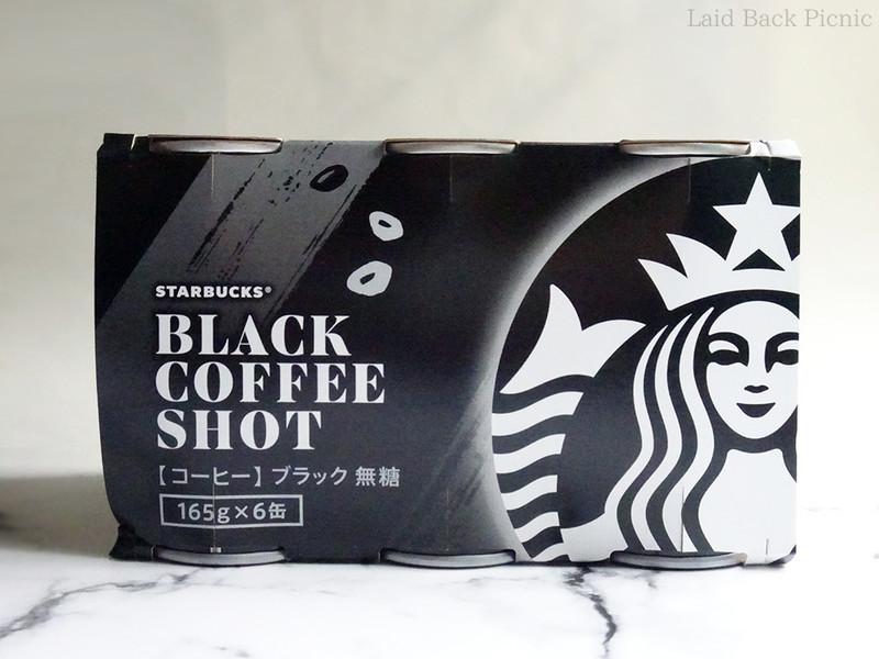 6本パックの外側パッケージは黒に大きなセイレンのロゴマーク入り