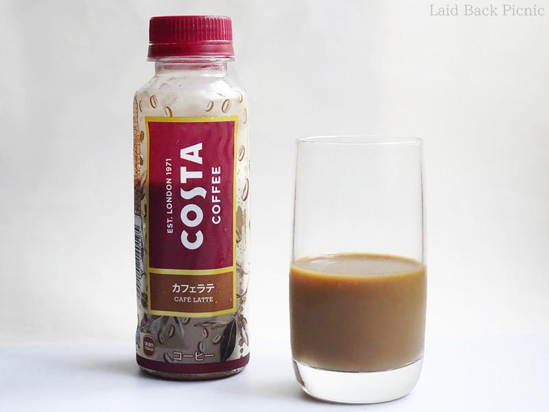 ボトルデザインの一部にもカフェラテカラーを採用