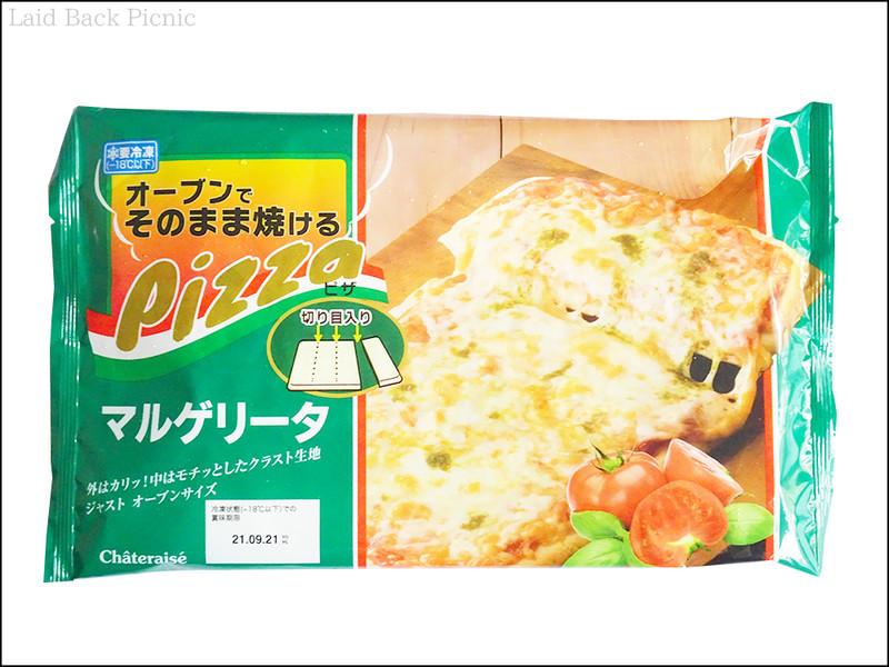 1袋1人前の冷凍ピザ