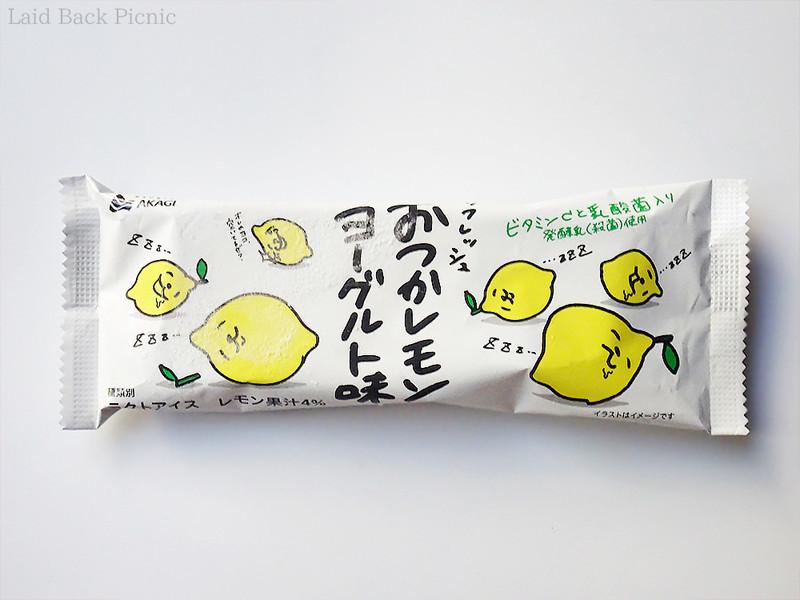 白い袋にレモンのイラスト入りパッケージ