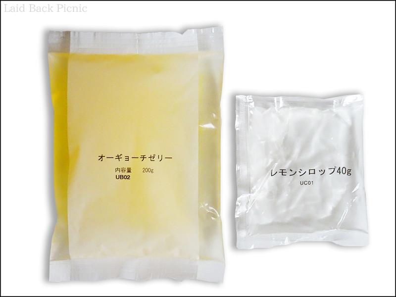 どちらも中身が見える透明袋