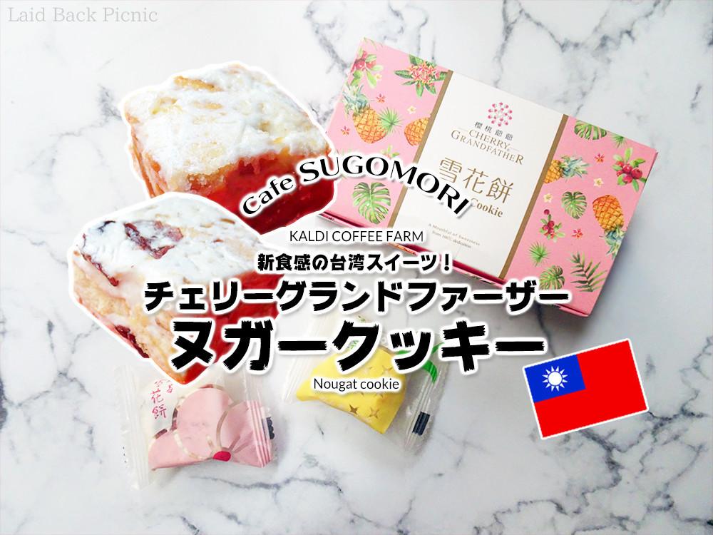 ブログ記事タイトル