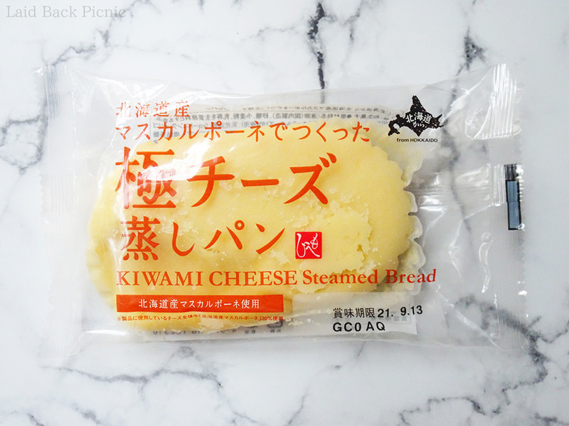 もへじのチーズ蒸しパンはテキストだけが印字されたシンプルなパッケージ