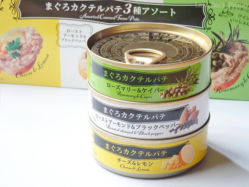 缶の側面にフレーバー名と写真入り