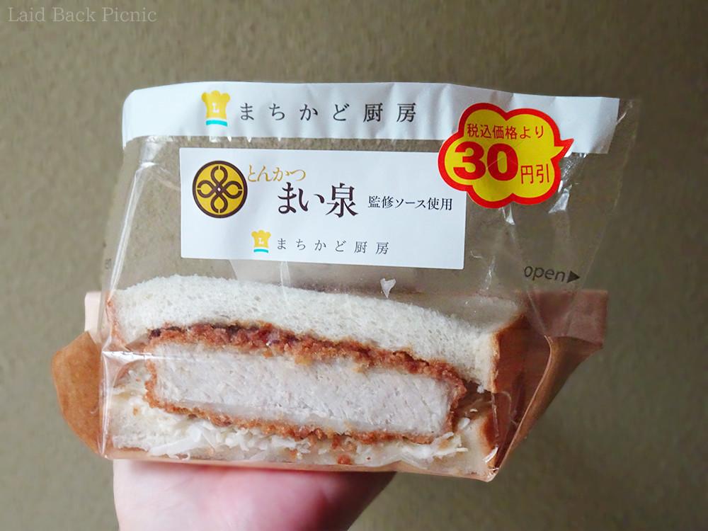 分厚いカツ入りのサンドイッチ