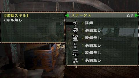 http://f.hatena.ne.jp/images/fotolife/L/LCF/20070227/20070227132410.jpg