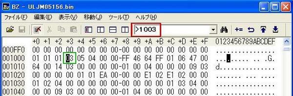 http://f.hatena.ne.jp/images/fotolife/L/LCF/20070315/20070315041831.jpg