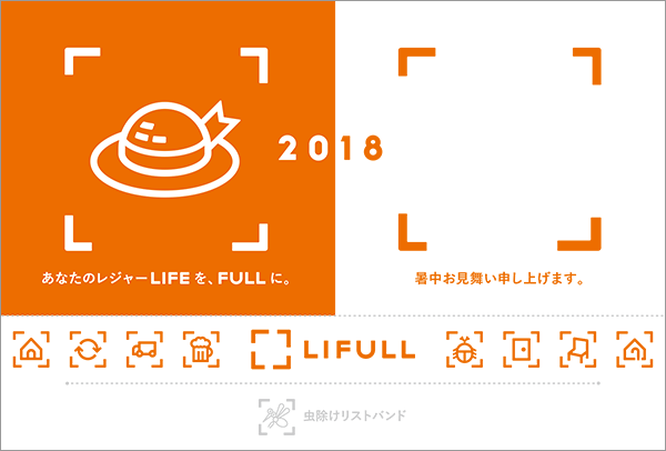 f:id:LIFULL-hasebe:20180719081209p:plain