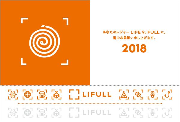 f:id:LIFULL-hasebe:20180723103837p:plain